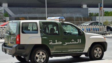 Photo of رتب الشرطة في الامارات ورواتبهم