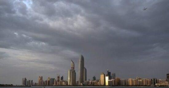 حالة الطقس في الامارات اليوم وغدا 2020