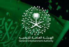 احتفالات العيد الوطني للمملكة العربية السعودية