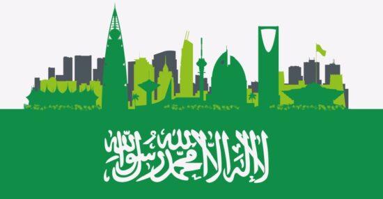 شروط القبول في الجامعات السعودية