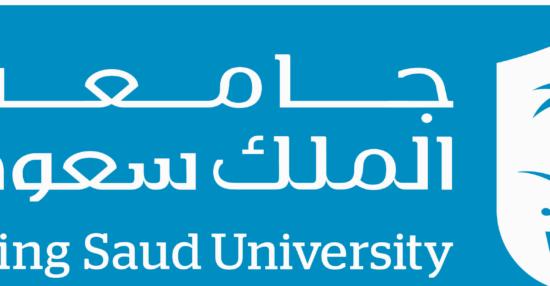 شروط القبول في الماجستير بجامعة الملك سعود