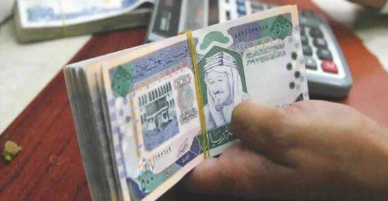 نظام القروض الشخصية الجديد في السعودية