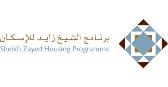 اسماء المستفيدين من برنامج زايد للاسكان اليوم