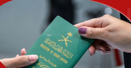 شروط تجنيس زوجة المواطن السعودي 1442 موجز مصر