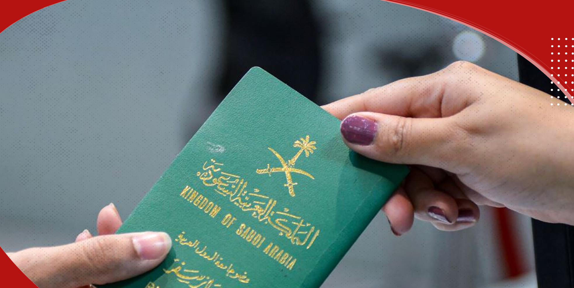 شروط تجنيس زوجة المواطن السعودي 1442