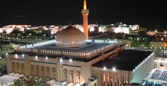 متى تم افتتاح المسجد الكبير بدولة الكويت
