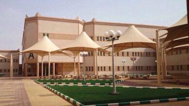 Photo of تخصصات جامعة الملك خالد في السعودية