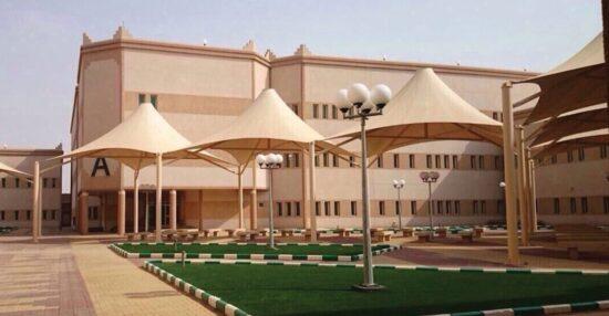 تخصصات جامعة الملك خالد في السعودية