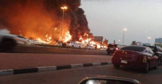 سبب حريق سوق سالم في عجمان