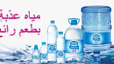 Photo of رقم خدمة عملاء مياه نستله السعودية