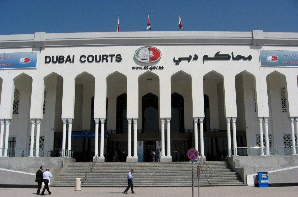 محاكم دبي استفسار عن قضيه إلكترونياً
