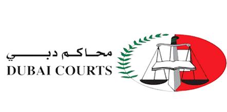 محاكم دبي استفسار عن قضيه