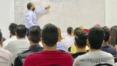 وزارة التربية والتعليم تخصص رقم ساخن للإبلاغ عن الدروس الخصوصية