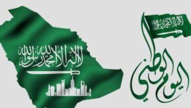 Photo of قصيدة عن اليوم الوطني بالفصحى في السعودية