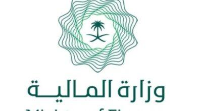 Photo of الاستعلام عن اوامر الدفع بوزارة الصحة عبر موقع وزارة المالية السعودية