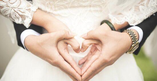 شروط قرض الزواج 1441