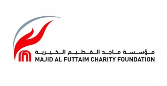 مؤسسة ماجد الفطيم الخيرية طلب مساعدة