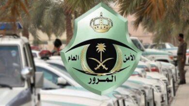 Photo of رقم مرور جدة الموحد