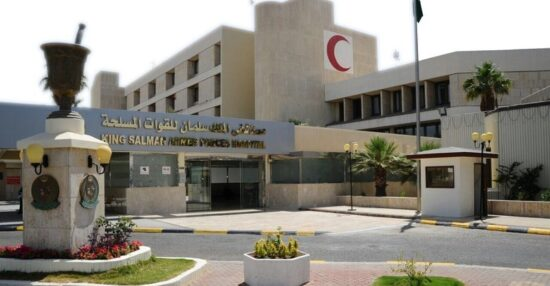حجز موعد مستشفى العسكري الرياض 1442 موجز مصر