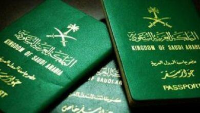 Photo of متى يفتح باب التجنيس في السعودية وما هي شروط التجنيس للمواليد والأجنبية المتزوجة من سعودي