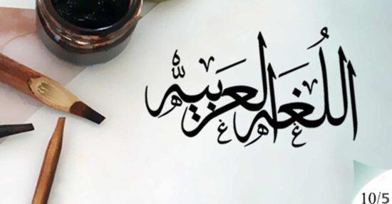 """أنواع النصوص في اللغة العربية """"سبعة أنواع"""" وما هو تعريف النص؟"""