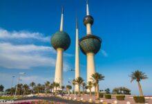 Photo of ارقام الطوارئ في الكويت