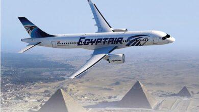 استعلام عن حجز برقم التذكرة مصر للطيران والخدمات التي تقدمها شركة مصر للطيران