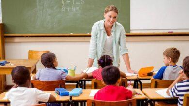استمارة المعلمين والموظفين وكيفية الحصول عليها