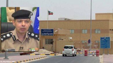 Photo of اسماء المتهمين في قضية ضيافة الداخلية بالكويت
