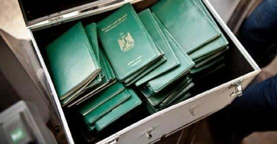 الأوراق المطلوبة لإستخراج تصريح السفر والخطوات اللازمة