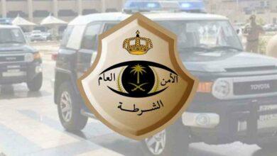 Photo of الاستعلام عن بلاغ في الشرطة الرياض 1443