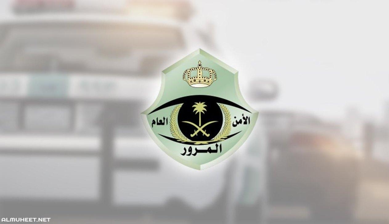 الاستعلام عن جاهزية رخصة القيادة الكويت 2021