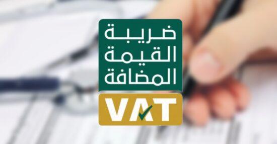 ضريبة القيمة المضافة على السيارات المستعملة 2021 وكيف يتم حسابها
