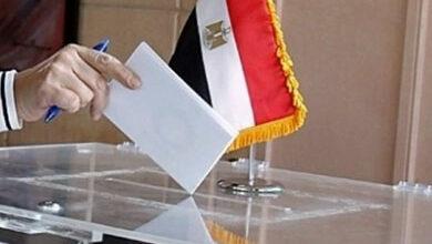معرفة اللجنة الانتخابية بالرقم القومي والاسم 2020