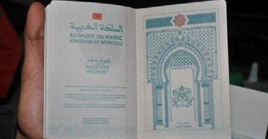 Documents required for a Moroccan passport