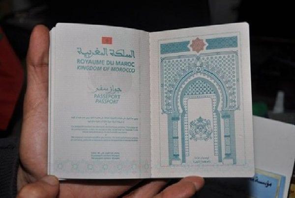 الوثائق المطلوبة لجواز السفر المغربي