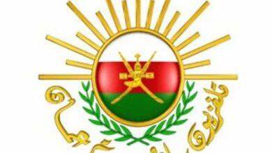 Photo of اول ارسال تلفزيون سلطنة عمان