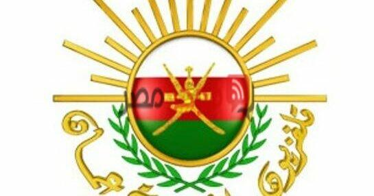 اول ارسال تلفزيون سلطنة عمان