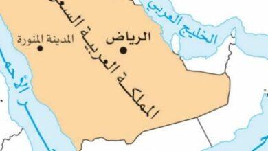 Photo of اين تقع المملكة العربية السعودية وأكبر مدن المملكة