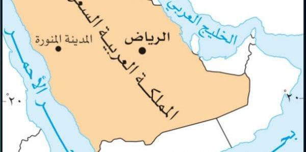 اين تقع المملكة العربية السعودية