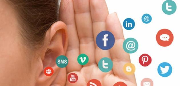 بحث عن مواقع التواصل الاجتماعي الايجابيات والسلبيات وكيفية الاستفادة منها