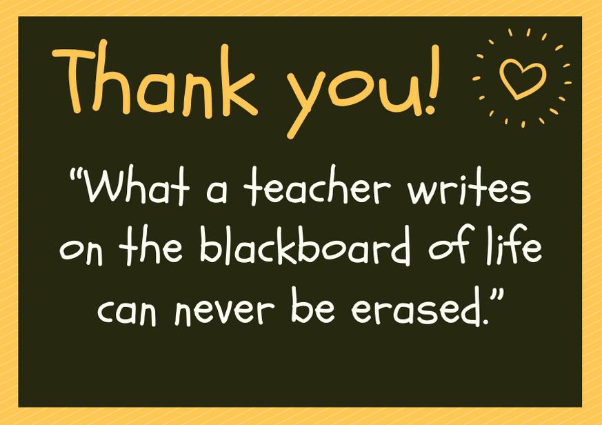 بطاقة شكر لمعلمتي في يوم المعلم بالصور