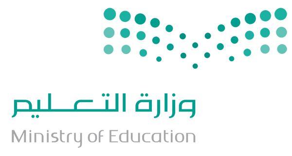 بوابة جدة التربوية لتسجيل الطلاب اليمنيين والاستمارة الموحدة