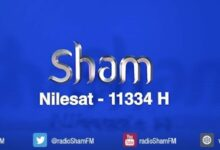 Photo of تردد قناة شام اف ام 2022 على النايل سات