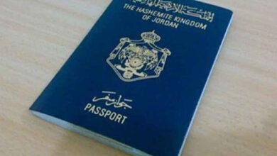 Photo of تجديد جواز السفر الأردني والوثائق والشروط والرسوم المطلوبة