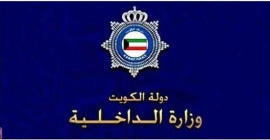 تجديد رخصة القيادة بالكويت للوافدين 2020