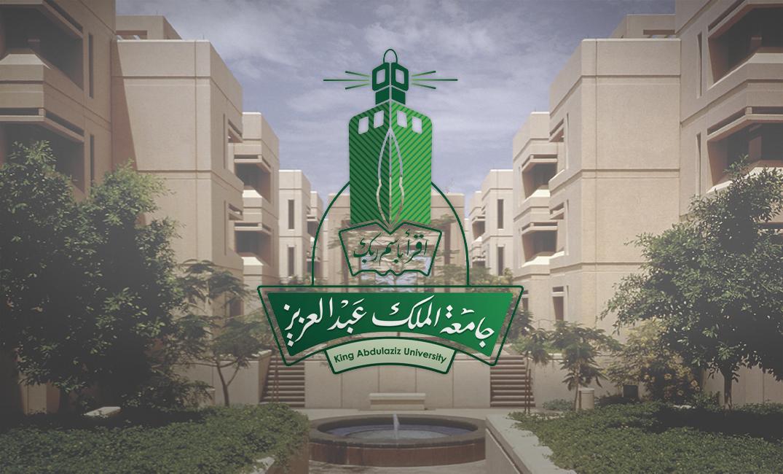 تخصصات الأدبي جامعة الملك عبدالعزيز للذكور والإناث