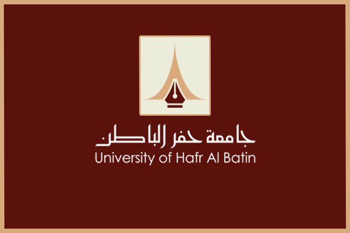 تخصصات المسار الصحي جامعة حفر الباطن