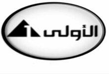 Photo of تردد قناة الاولى المصرية 2022 وأهم البرامج التي تقدمها القناة الأولى