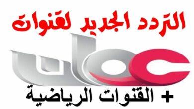 Photo of تردد قناة عمان 2021 الجديد على نايل سات وأهم السباقات والبطولات المعروضة على القناة